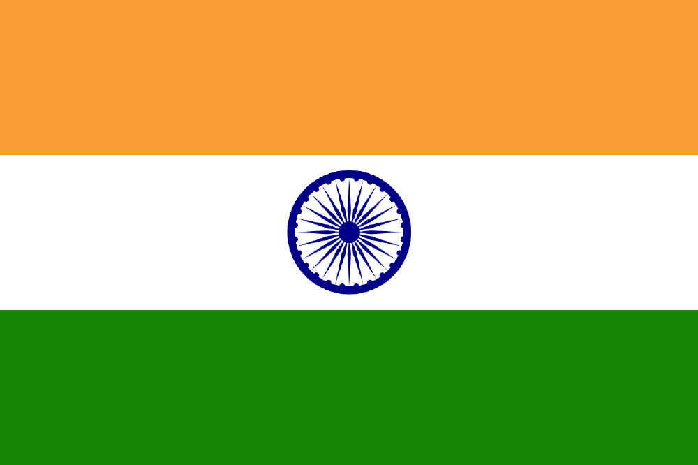 Flag_of_India1000