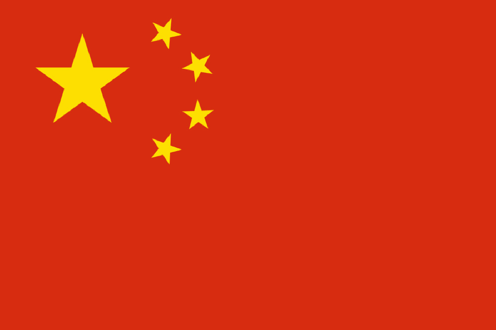 Flag_of_the_Peoples_Republic_of_China